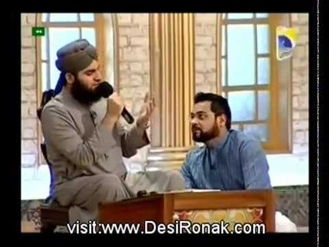 Hasbi Rabbi Jallallah Ahmed Raza Qadri Pehchan Ramzan 4 August video