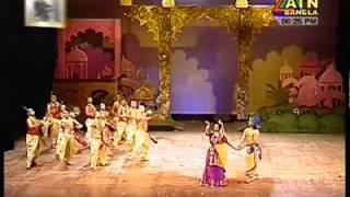 Rai Krishna Podaboli