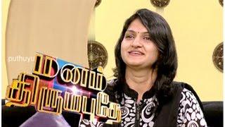 Playback Singer Harini in Manam Thirumbuthe (07/03/2015)