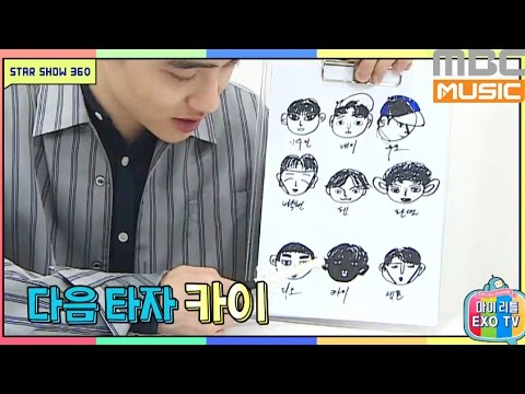 Star Show 360 EP.01 'EXO' - MY Little Exo D.O