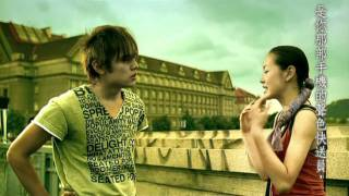 Jay Chou - You Can Hear