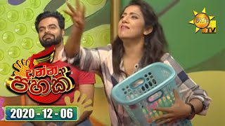 Hiru TV | Danna 5K Season 2 | EP 185 | 2020-12-06