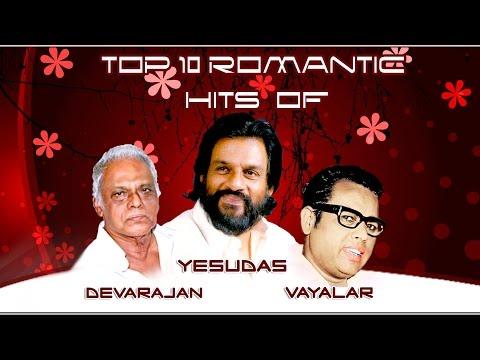Top 10 Romantic Hits Of Vayalar - Devarajan - Yesudas | Malayalam Movie Audio Jukebox video