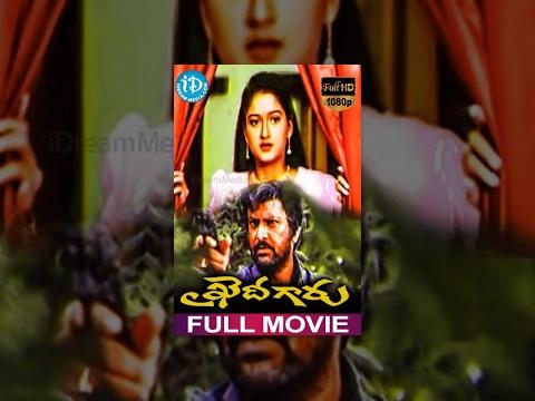 Khaidi Garu Full Movie   Mohan Babu, Krishnam Raju, Laila    Om Sai Prakash   Koti