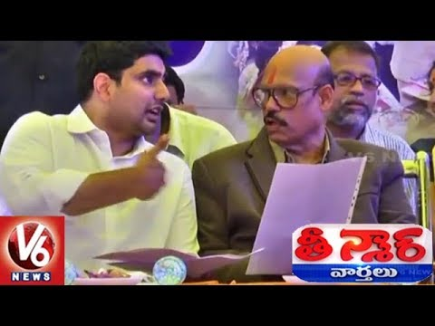 TDP MP TG Venkatesh: Nara Lokesh Hypnotized By MLA Mohan Reddy | Teenmaar News | V6 News