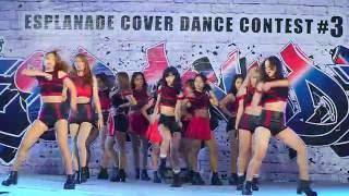 [160910] The EMPRESS @ Esplanade Cover Dance Contest Season 3