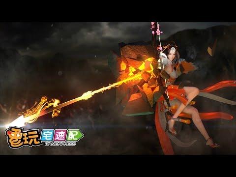 台灣-電玩宅速配-20181212 2/2 穿梭於戰國亂世《巴清傳》中,讓命運引領你的道路!
