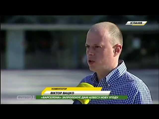 Виктор Вацко: Футболисты сборной уверены в своих силах