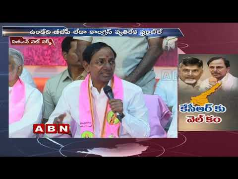 CM Chandrababu gives Clarity over Alliance with Congress   India Today Interview   ABN Telugu