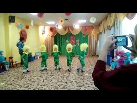 Танец одуванчиков