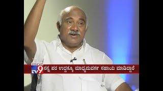 TV9 Chakravyuha with H Vishwanath after Resigning Congress Party