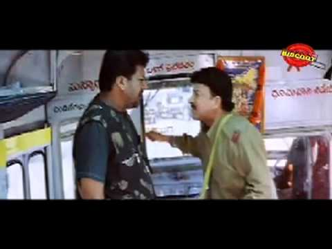 Ekadantha 2007: Full  Kannada Movie video
