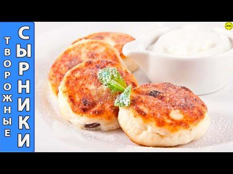 Творожные сырники в духовке - пошаговый рецепт