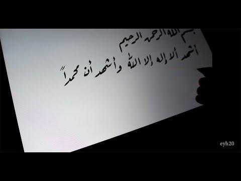 تجربة تابلت واكوم 13 - Wacom Cintiq 13HD Tablet - الخط العربي بالقلم الضوئي