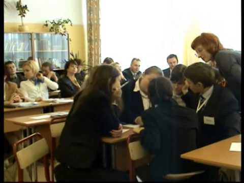 Всероссийский конкурс учитель