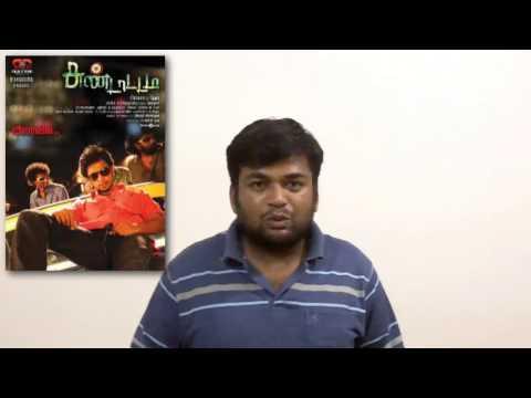 sundattam tamil movie review online