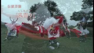 田野畑村観光PR動画