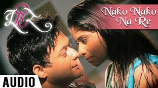 Nako Nako Na Re | Full Audio Song | Tu Hi Re | Swapnil Joshi | Sai Tamhankar | Marathi Movie