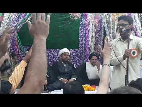 Jashn e Sibte Akbar a.s 2019 Mustafabad Delhi  | Jb Naseemul Hasan Baqri sb
