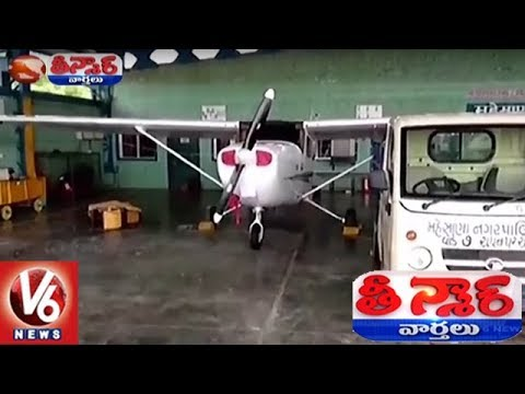 Gujarat Mehsana ATC Sealed Over Rs 5 Crore Tax Dues | Teenmaar News | V6 News