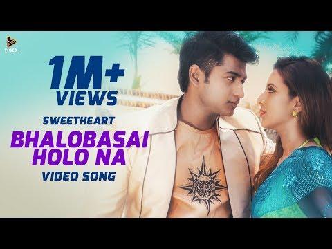 Bhalobasai Holo Na - Habib & Nancy   Full Video Song   Sweetheart (2015)   Bidya Sinha Mim   Bappy