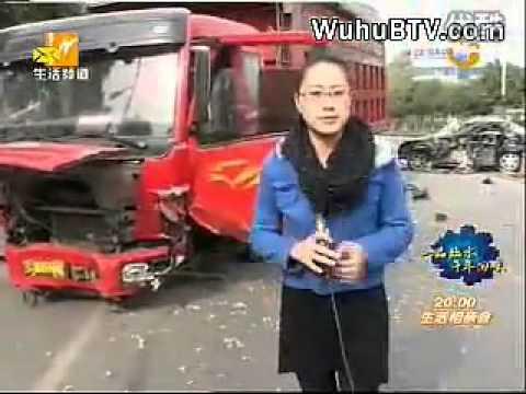 ДТП в Китае с участвием Chery M11