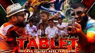 Tablet | ටැබ්ලට් | 2019 New Sinhala Movies Sri Lanka