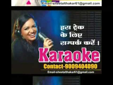 Mubarak Ho Tumko Yeh Shaadi Tumhari  Karaoke video
