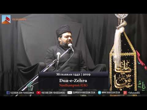 12th Muharram 1441 | Allama Ghazanfar Abbas Toosi | 12 September 2019 | Dua-e-Zehra | Northampton UK