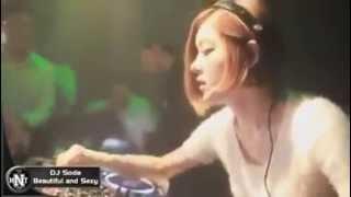 download lagu Dj Soda - Beautiful And Sexy Remix gratis