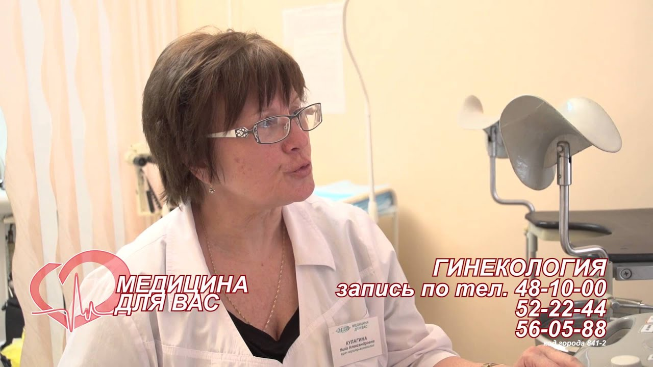 Скрытое наблюдение у гинеколога 11 фотография