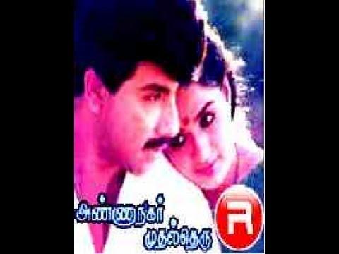 Anna Nagar Mudal Theru Tamil Full Movie : Sathyaraj, Radha video