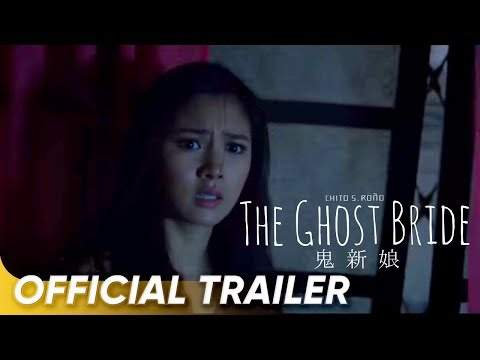 OFFICIAL TRAILER | 'Ghost Bride' | Kim Chiu