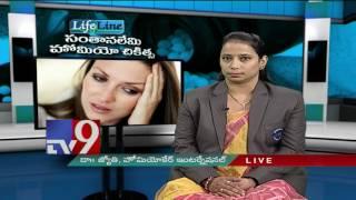 Infertility - Homeopathic treatment - Lifeline - TV9