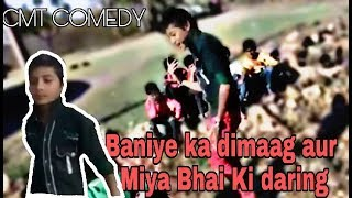 COMEDY Now bast comedy funny video CMT COMEDY