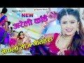 New Teej Song 2074 | Aareli Kadai | Nepali Teej Video | Bishnu Majhi | New Nepali Song