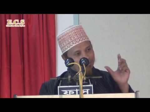 Mufti Kazi Ibrahim @ Sylhet 5th December 2014