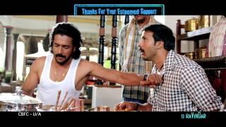 S/o Satyamurthy - Upendra Latest Promo - Allu Arjun, Samantha, Trivikram