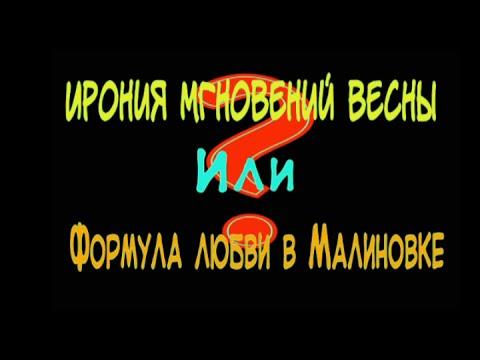 Объявлен конкурс видеороликов «Мы выбираем ЗОЖ!» - Якутск. рф