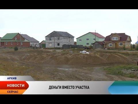 Пособия многодетным семьям в 2018 году в Хабаровске