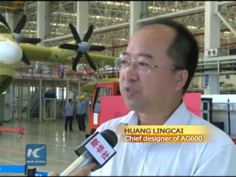 World's largest amphibious plane made in China