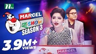 Ha Show - Season 03 (Comedy Show) | Sixth Round | Episode 01 - November 2015