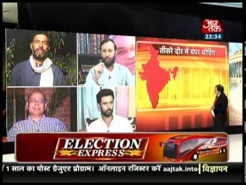 Review of the third phase of Lok Sabha polls