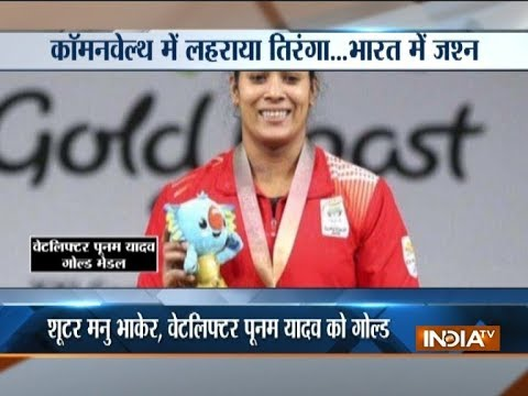 Commonwealth Games 2018: Punam Wins Gold, Vikas Gets Bronze In Weightlifting