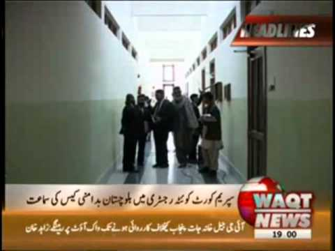 Waqt News Headlines 07:00 PM 12 July 2012
