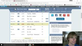 Blue Letter Bible - Online Etymology Dictionary - (Islam) 3 Eves - (Christmas) 3 Wise Men
