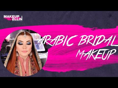 Arabic bridal makeup 💋/Индивидуальный урок с ученицей