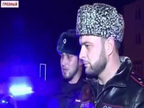 Смелый полицейский против Кадырова