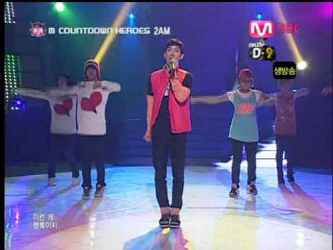 081106 You Are Loveable - 2am Jo Kwon (jinwoon Rap) With Kim Jong Kook video