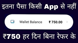 Best top earning app ₹750 per Day only for students part time work. Camera cash trending offer.